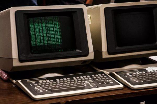 Inventos más populares computadora