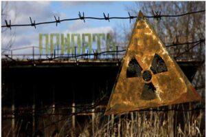 curiosidades de chernobyl