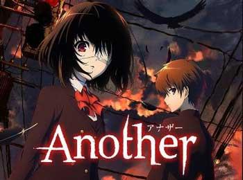 another es uno de los mejores animes gore
