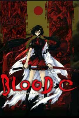 Blood-C es uno de los mejores animes gore